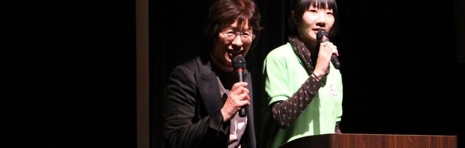 「オハイエ!2」夜間映写会での会長挨拶!