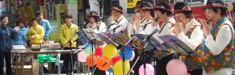 第6回音楽祭新市街ステージ
