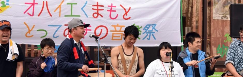 第6回音楽祭NTT前