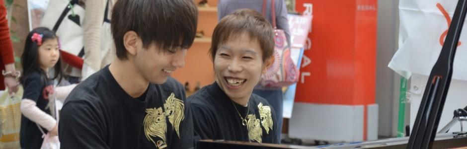 第6回音楽祭下通リザラ前 笑顔!!