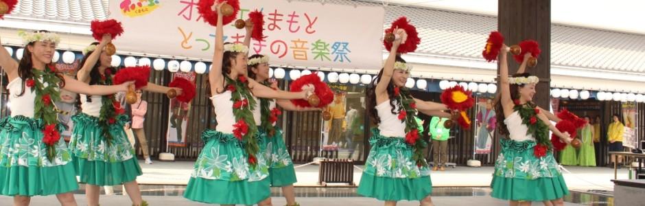 第6回音楽祭城彩苑