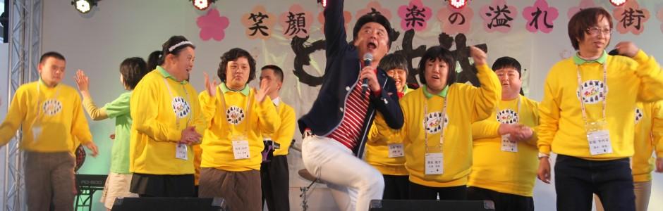 オハイエの皆さんとKUWAMURABAND共演(桑田さん?)