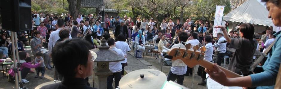第6回音楽祭前夜祭(泰勝寺)