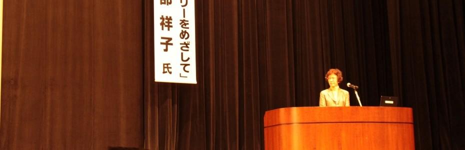 第34回熊本市青少年健全育成会で会長講演