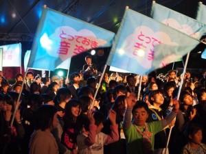仙台28-5
