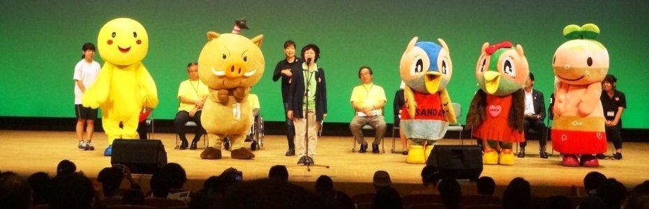 9月22日兵庫・篠山で第2回とっておきの音楽祭開催される。入部会長感想!最新情報に掲載中!。(写真入り)
