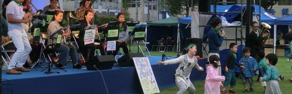 入部会長、町田の音楽祭へ!(最新情報参照)