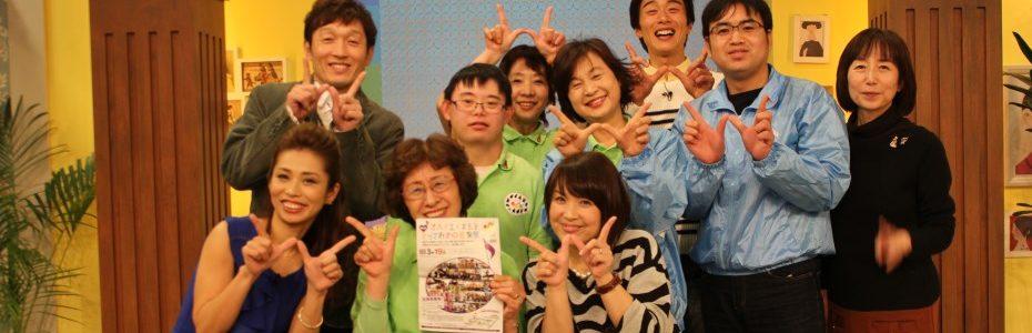 RKKテレビウェルカムに広報で出演!