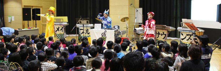 出前コンサート第2弾(御船小学校)で!