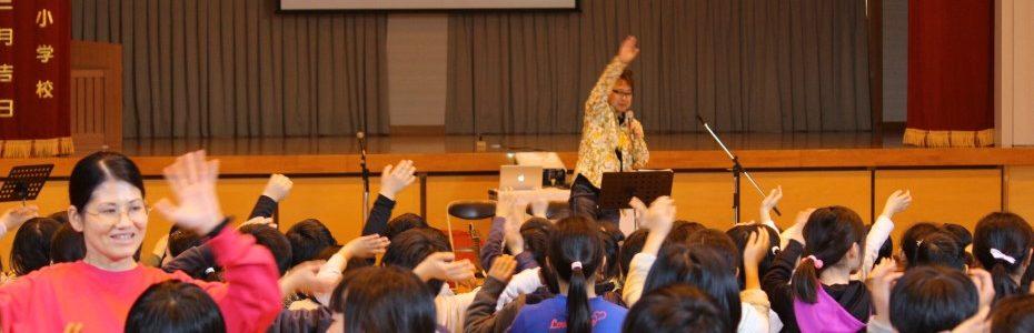あんべさん、小坂小学校でトビウオ熱唱!