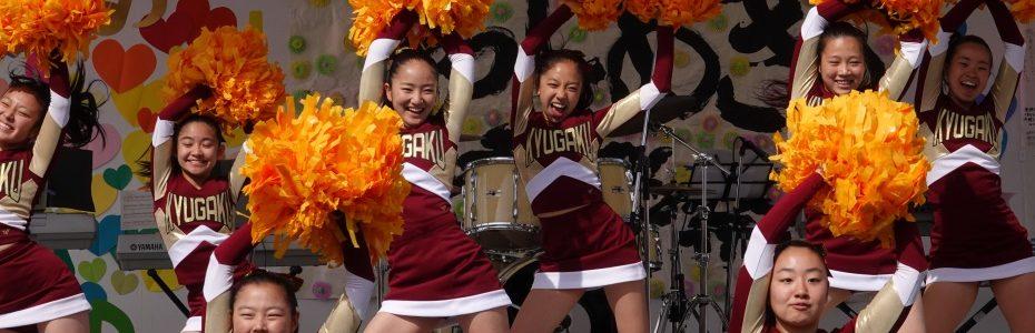 九州学院チアダンス部もオープニングを飾ってくれました!